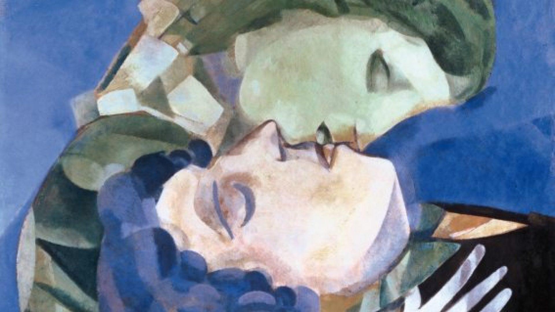 MARC CHAGALL, LES AMOUREUX, 1916-c-Courtesy Heidi Horten Collection-c-Bildrecht, Wien, 2018