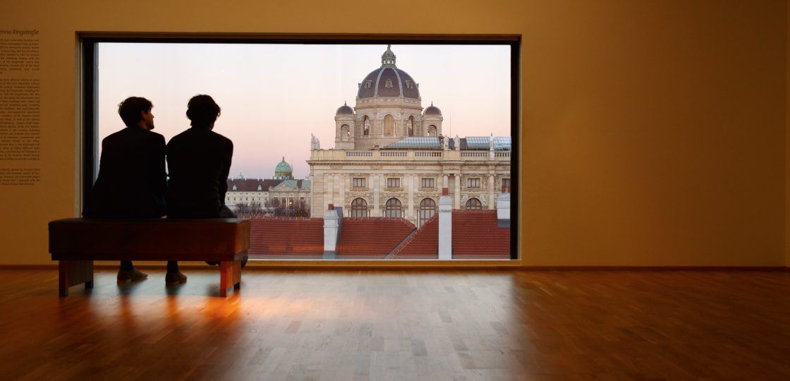 Leopoldmusum, Wien, 2015 copyright www.peterrigaud.com