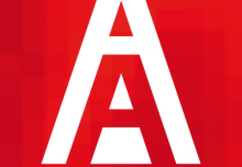 1art austria_Art Austria Highlights
